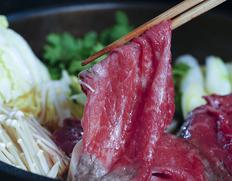 『松阪牛モモ肉すき焼き用』 三重県産 300g ※冷凍【★】#元気いただきますプロジェクト