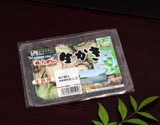 かき船 かなわ『生食用パック入り生カキ』 200g ※冷蔵