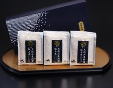 『久能山東照宮献上米』静岡県産コシヒカリ(精米) 450g×3 ※常温【●】
