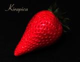 『きらぴ香&紅ほっぺ』静岡県産いちご食べ比べ 約300g×4P ※冷蔵 【◆】の商品画像