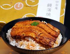 福岡県小倉 田舎庵「国産 鰻の蒲焼き」のお取り寄せ通販