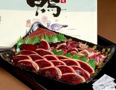 【3月限定】琵琶湖長浜「魚三」の天然鴨(メス)(調理済み1羽分 )4〜5人分 ※冷蔵