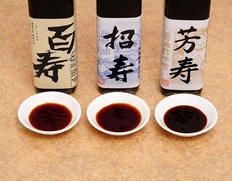 石孫本店『醤油3種セット』(百寿、招寿、芳寿)300ml×3本 ※常温