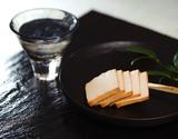 真砂のとうふ『岩豆腐の燻製』  5個(1個:80g)※冷蔵の商品画像