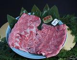 30日熟成 飛騨牛 すき焼き肉(5等級サーロインスライス肉)約500g ※冷蔵の商品画像
