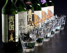 10月中旬以降順次出荷◇ 『青酎(あおちゅう) 6種飲み比べセット』 ※常温