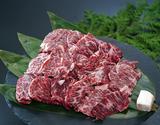 希少部位『ハラミ・サガリ 焼き肉用カット』滋賀県産黒毛和牛 500g ※冷凍の商品画像