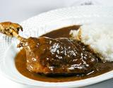 ル・ブルギニオン『シャラン産 鴨の骨付きモモ肉のカレー』2人前(2袋) ※冷蔵の商品画像