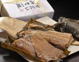『昆布の眠り 甘鯛みそ一風』 4切(1尾分:原魚で約500g)※冷蔵の商品画像