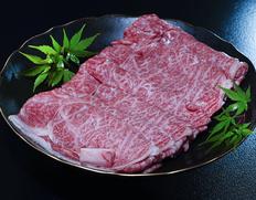 仙台牛 肩ロースすき焼き用 500g×2P 計1キロ  ※冷凍 【★】
