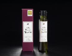 【空井農園】小豆島の農家が作ったオリーブ油 ルッカ 100ml