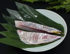 『生食用 活〆シマアジロイン(養殖)』宮崎県産 (200gUP) ふぃっしゅいんてりあ ※冷蔵【★】