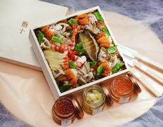 季節限定!鮨十謹製のくちどけ生いくら2本付き「西麻布 鮨十 本格江戸前ちらし寿司」重箱入りのお取り寄せ