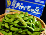 山形県産 だだちゃ豆(枝豆)約250g×2袋(合計約500g)※冷蔵【大田夜市】の商品画像