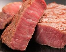9月キャンペーン:送料無料 飛騨牛5等級『シャトーブリアンステーキ』 150g×2枚 ※冷凍