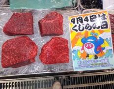 9/4出荷◇ 『ニタリ鯨 極上尾肉(岩手県産)』 約280g ※冷蔵 s