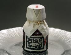 辺銀食堂の『石垣島ラー油』約100g×3本 ※常温