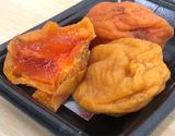 『干し柿』 熊本県産 5L 4玉入り×2袋 ※常温 【大田夜市】の商品画像