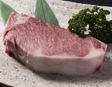 近江牛『サーロインステーキブロック』 500g ※冷蔵の商品画像