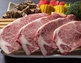 近江牛 『サーロインステーキ』 160g×4枚 ※冷蔵の商品画像