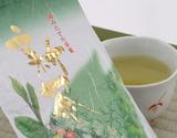 【2021年 新茶】牧之原台地 手摘み 八十八夜100gの商品画像