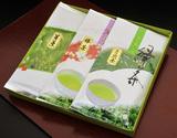 【20%OFF】植田製茶直営茶園の「最高級煎茶と芽茶と幻の棒茶」セットの商品画像