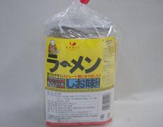 辻ラーメン 塩味 3食セット(めん80g×3、つゆ10g×3)