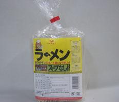 辻ラーメン つゆなし 3食セット(めん80g×3)