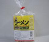 辻ラーメン つゆなし 3食セット(めん80g×3)の商品画像