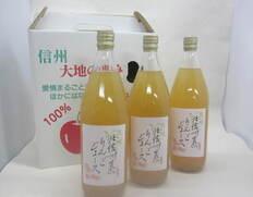上原果樹園のりんごジュース(1L×3本入)※果汁100%